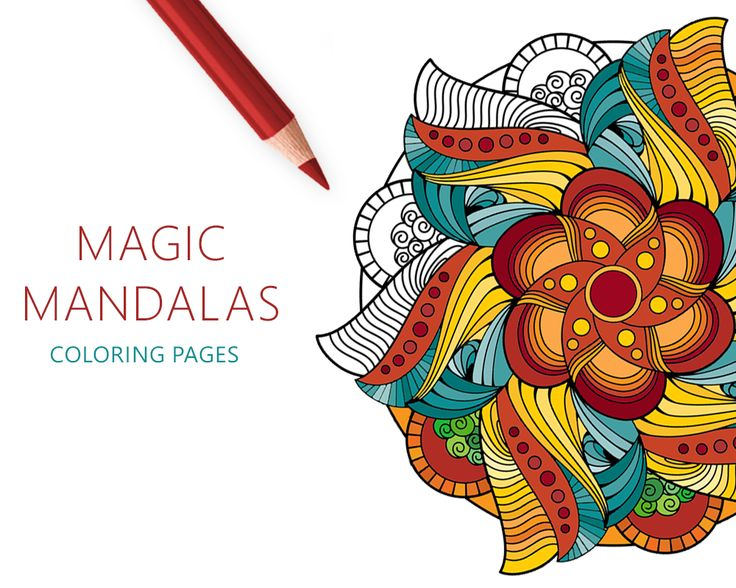 Did You Know That Jung Recommended Coloring Mandalas Because Of Their Healing Power And Therapeutic Effect Heres Another Book For Adults With