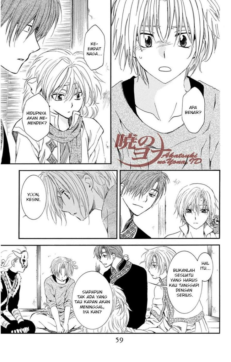 Manga Akatsuki No Yona Chapter 96 Bahasa Indonesia 22