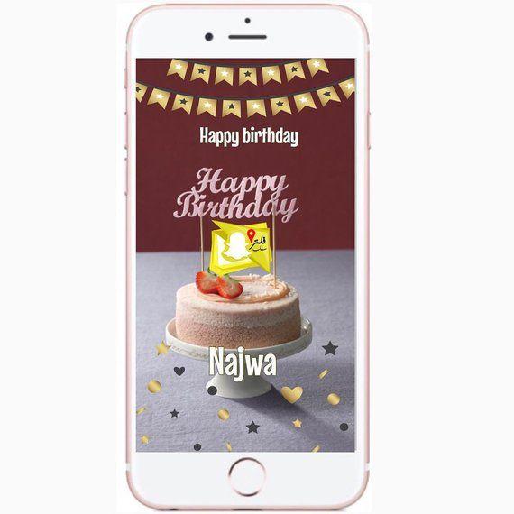 Snapchat Filter Birthday Snapchat Geofilter Birthday Etsy Snapchat Geofilters Birthday Snapchat Birthday Birthday Filter