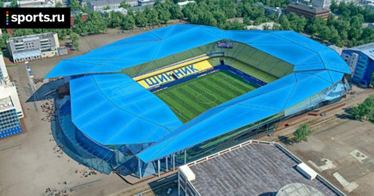 Стадионы, которые мы не увидим. Что могли построить в Ярославле - Посещаемость матчей РФПЛ - Блоги - Sports.ru