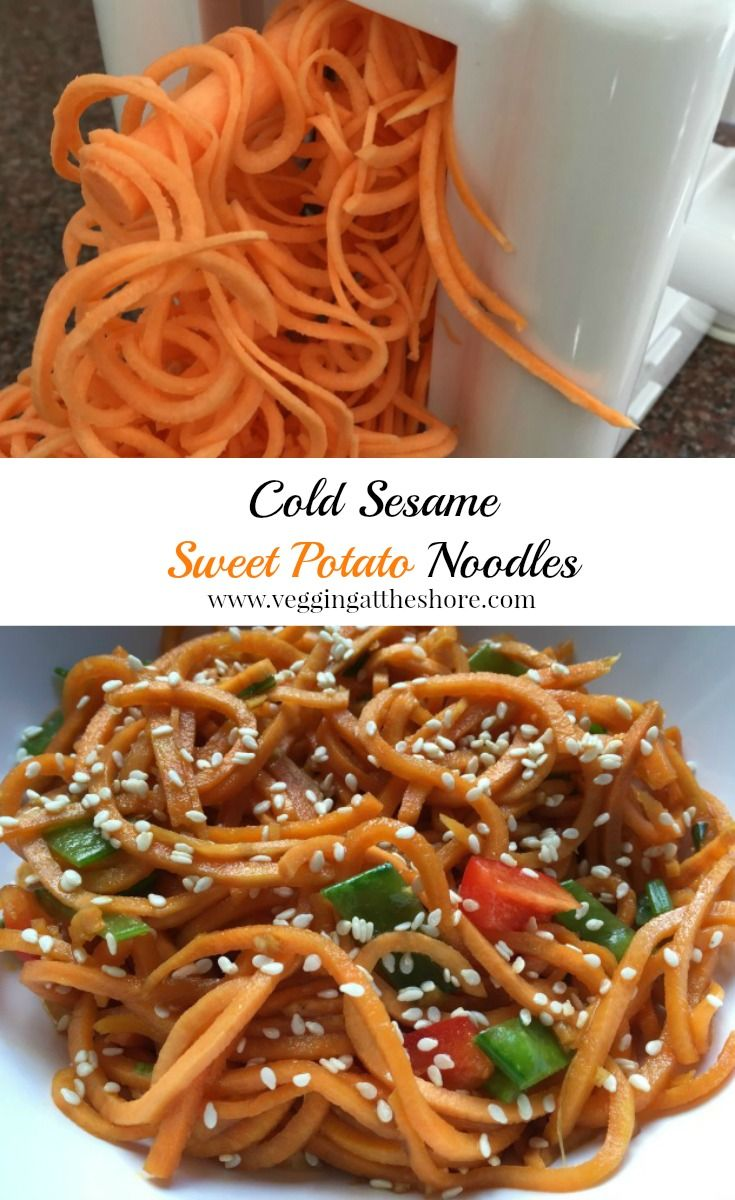 Use your spiralizer and make these delicious cold sesame sweet potato noodles…