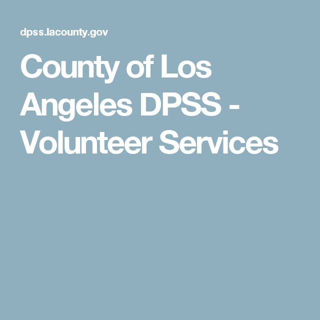 County of Los Angeles DPSS  - Volunteer Services