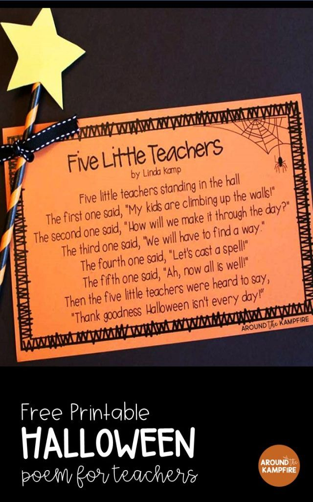 5 Little Teachers Halloween poem-I love this adorable poem for teachers! It's a free download in this post .