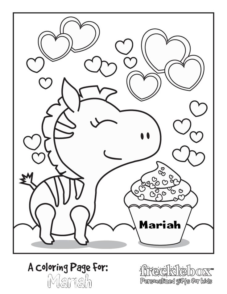 Free Personalized Coloring Pages Zebra Coloring Pages Coloring