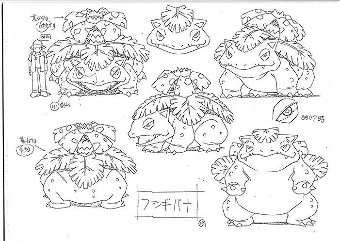 Pokemon Ivysaur 1997                                                                                                                                                                                 More
