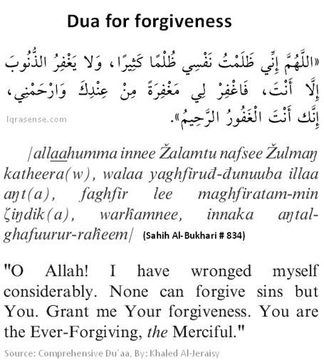 Dua for forgiveness.