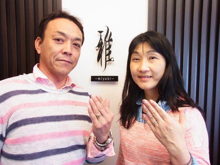 Sご夫妻さま 遠方愛知県より 一生ものとなる 結婚指環の受取に ご来店いただき 誠にありがとうございました