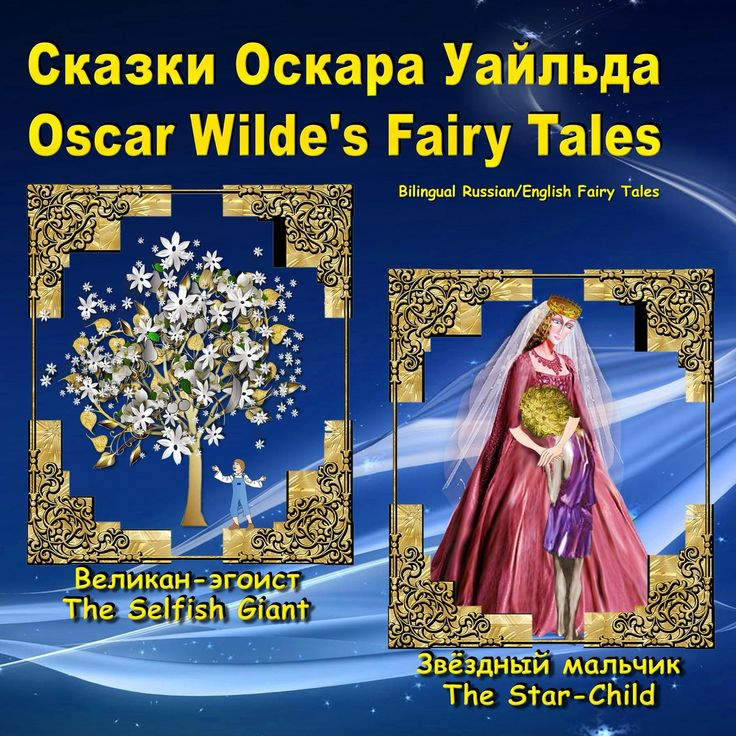 fairy tale essay examples