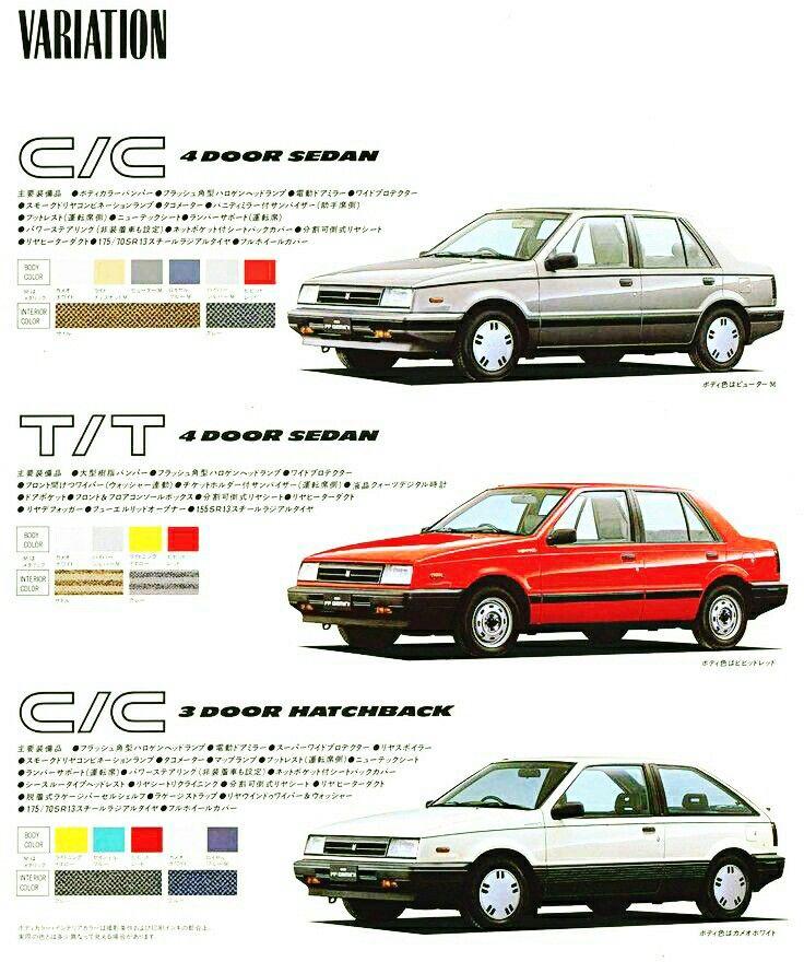 Isuzu Gemini Gemini Car Advertising Isuzu Motors