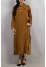 Females Can Wear This Dress