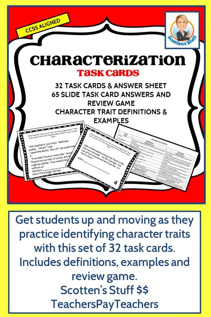 Task cards are a great way to introduce students to characterization.  Geared for middle school, these cards are ready to use--just print and go.
