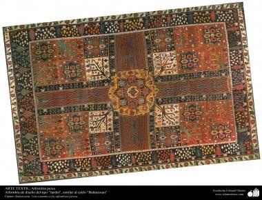 Alfombra persa - Alfombra de diseño del tipo Jardin similar al estilo Baharestan (12)
