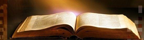 Ocultismo na Igreja Cristã Visando Destruí-la a Partir de Dentro | SAIBA TaNaNet