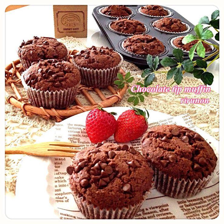 りるのん's dish photo バレンタイン たっぷりチョコチップ入りチョコレートマフィン | http://snapdish.co #SnapDish #レシピ #バレンタイングランプリ2014 #おやつ #ケーキ #バレンタイン #アメリカ料理