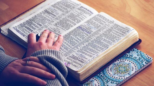 Estudio bíblico sobre la Biblia | ¿Existen las palabras de Dios fuera de la Bi…