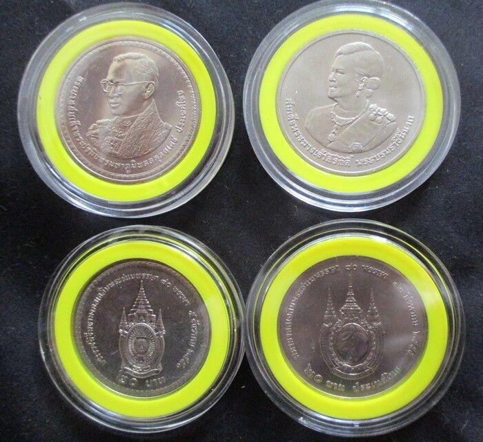 80th Birthday King Bhumibol Adulyadej 2007 Rama IX Thailand 10 Baht Coin Siam