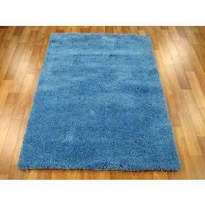 Texture Shag Rug Blue 165x115cm