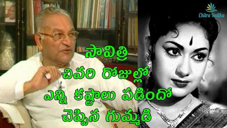 Senior Actor Gummadi Venkateswara Rao About Mahanati Savitri Last Days Actors Youtube Movies