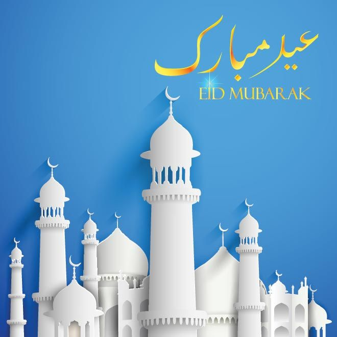 Vector Beautiful paper cutting card mosque with yellow Urdu and English typography on blue background illustration