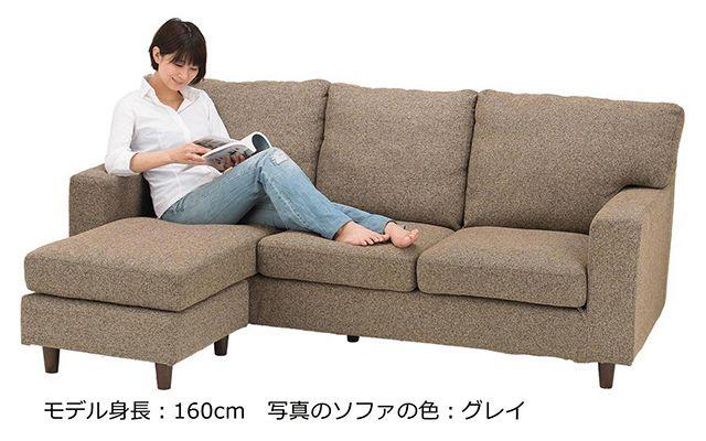 HY0061ソファ グレー 通販|インテリア・家具のノーチェ
