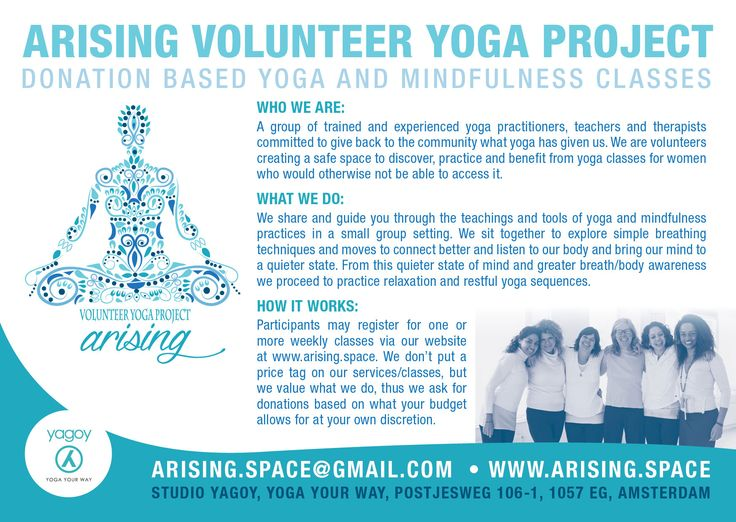 Arising Volunteer Yoga Project Flyer