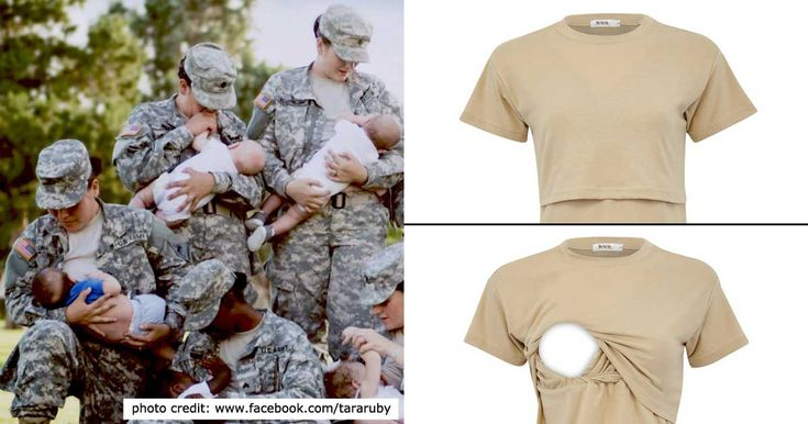 These breastfeeding t-shirts were created with the active duty mother in mind.  Whether you are in the Air Force, Army, Navy, Coast Guard, Police Department, or