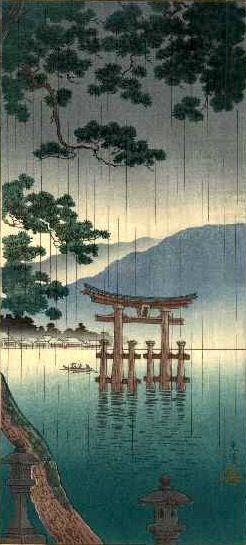 Tsuchiya Kōitsu, Miyajima, 1936