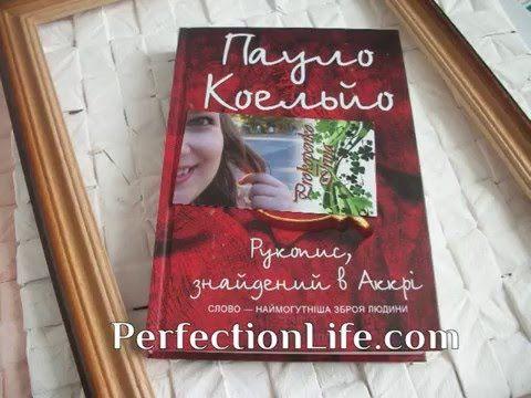 Жуковский сказка о царе берендее читать 4 класс