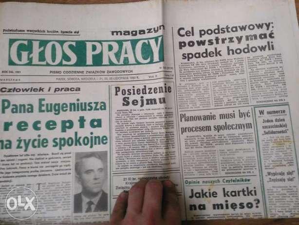KAWAŁ Historii PONAD 220 Gazet lata 70 /80! STAN WOJENNY antykwariat Nowy Sącz - image 5