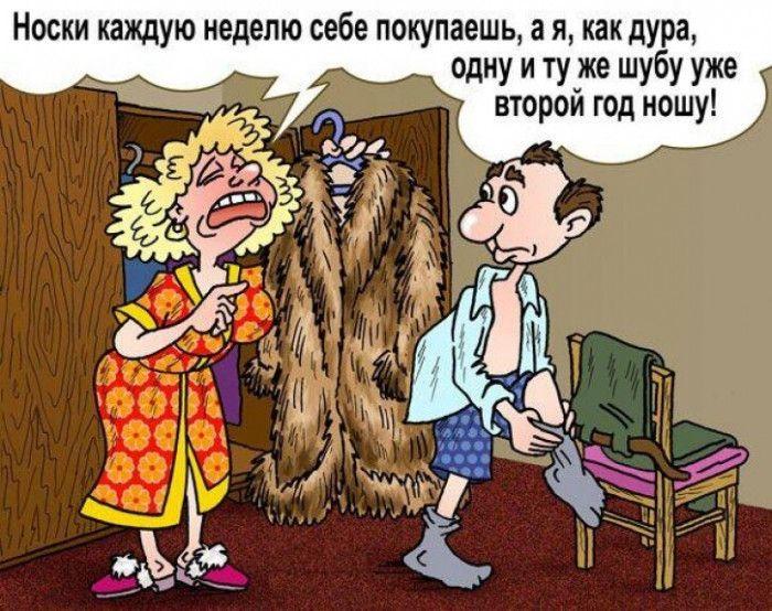 славянских муж приехал смешные картинки выезды