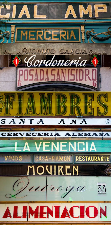Carteles Madrid. Absolutamente vintage!