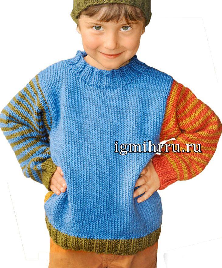 Для мальчика 1,5-7 лет. Теплый пуловер с полосатыми рукавами. Вязание спицами для детей