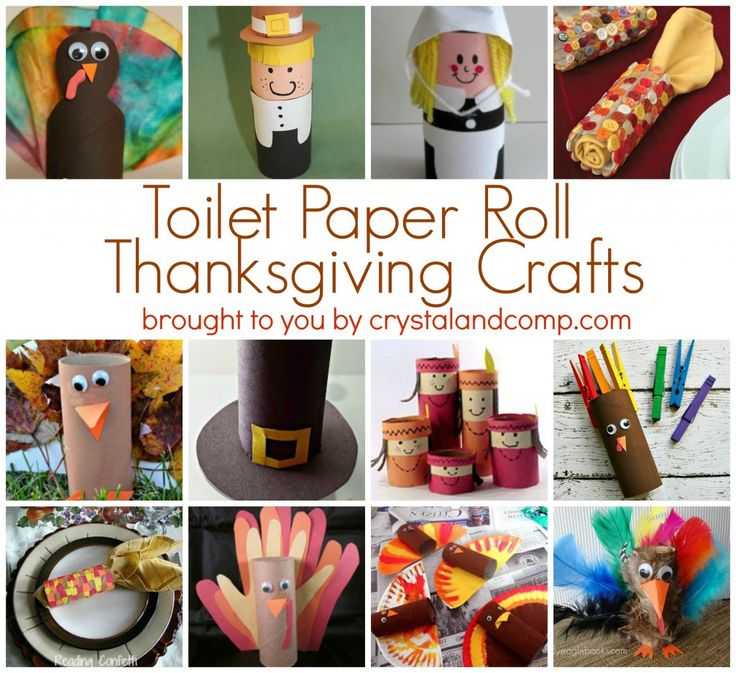 12 Toilet Paper Roll Thanksgiving Crafts.  I love recycled crafting!  These look so fun!  #crafts #kids #recycle