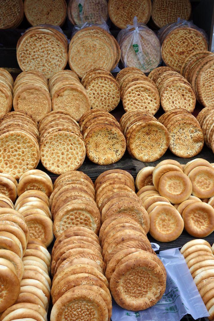Nang bread is a very popular food in Urumqi, China.