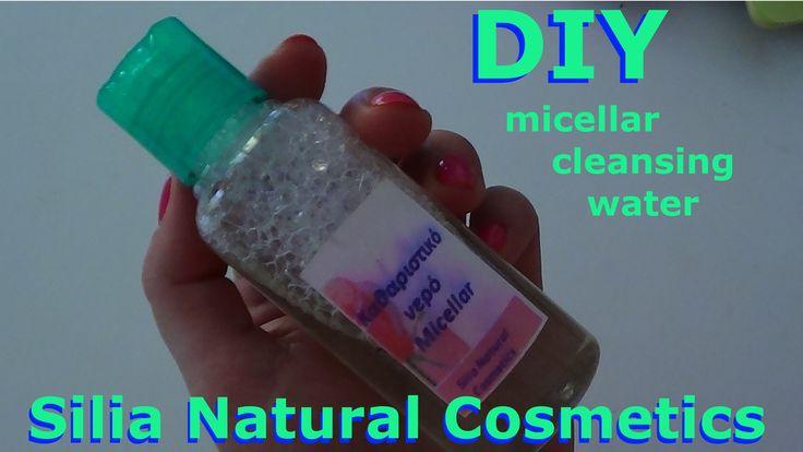 DIY: micellar cleansing water