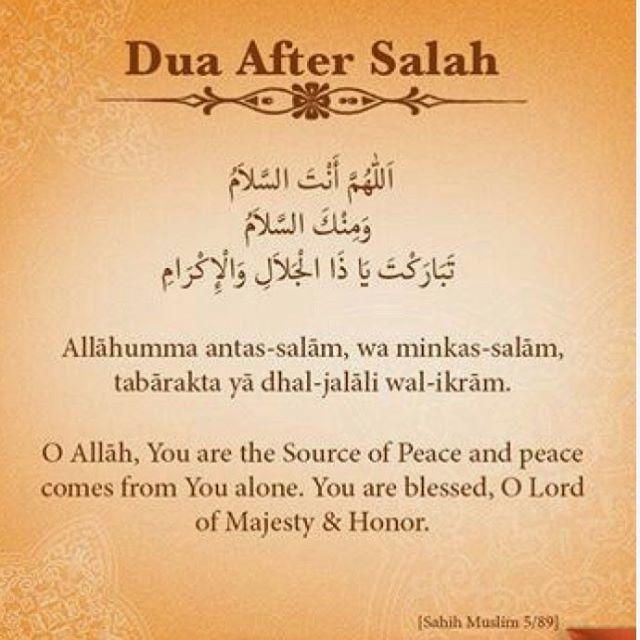 Dua after prayer.