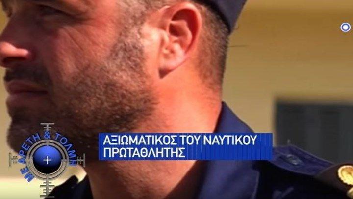 Αξιωματικός του Ναυτικού πρωταθλητής του...ράγκμπι - ΒΙΝΤΕΟ