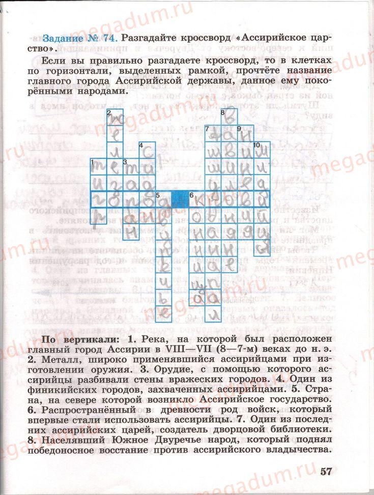 Easy grammar о м.павличенко 7 класс ответы