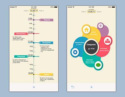 "Check out new work on my @Behance portfolio: ""My calendar"" http://be.net/gallery/54151335/My-calendar"
