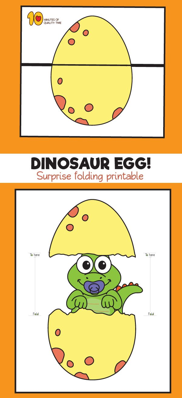 Surprise Hatching Dinosaur Egg Printable 10 Minutes of Quality