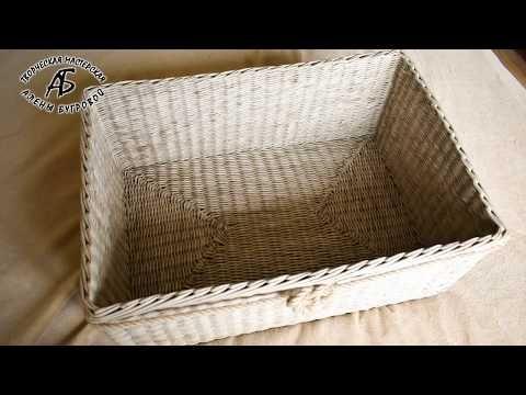 Плетем прочное прямоугольное дно от центра. - YouTube