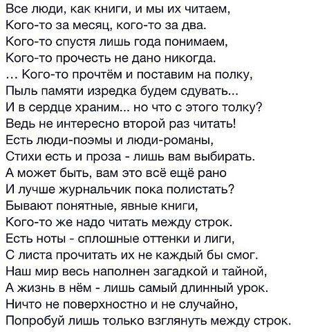 Березка (@tat881) | Твиттер