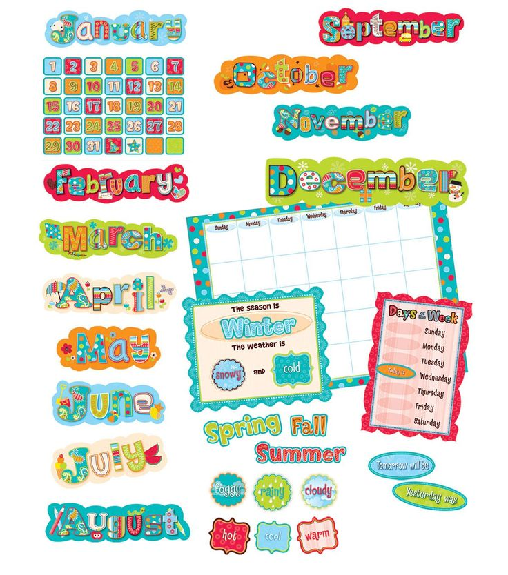 Calendar Bulletin Board Printables : Best blank calendar ideas on pinterest monthly