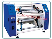 It is provided with the excellent pneumatic shaft that is used to release air pressure. It is used for the production of coreless stretch film roll. It is user friendly as well as pocket friendly machine.