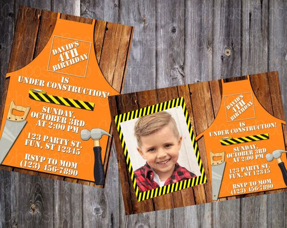 HOME DEPOT CONSTRUCTON Tool Custom Invitation Any Age by ChoosaRoo