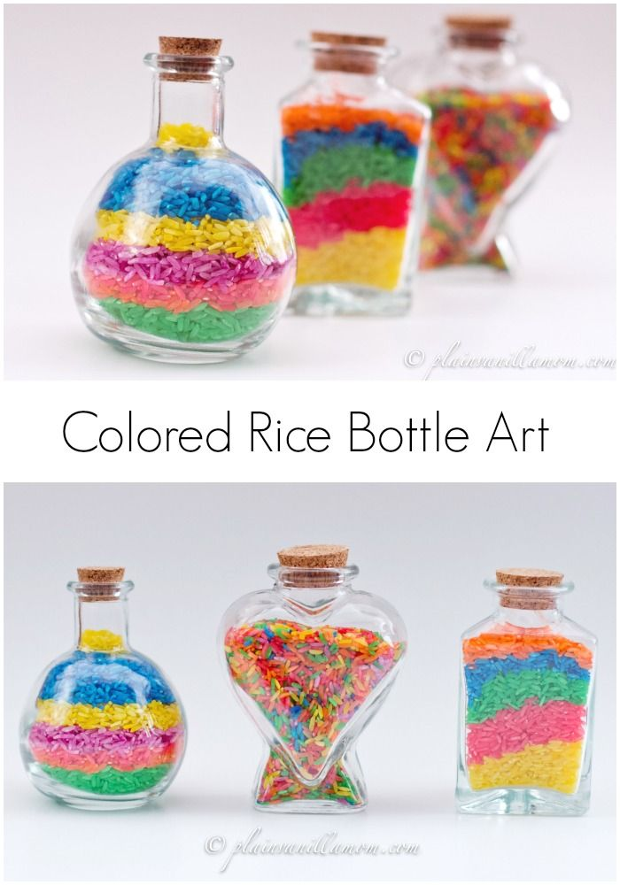 Colored Rice Bottles