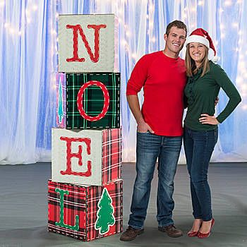 picture idea for any occasion.  birthdays, graduation, etc.  have empty boxes, wrap in decoration of occasion and stack and pose for picture.