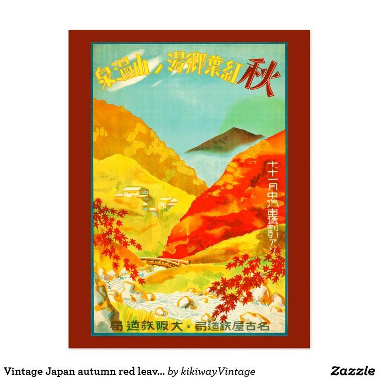 Vintage Japan autumn red leaves Postcard   Zazzle.com