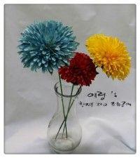 한지에 치자,쪽,소목 천연염색한 국화  Chrysanthemum of Korean Paper,Hanji Flower Crafts (Natural Dyeing with Caesalpinia sappan) http://blog.naver.com/koreapaperart               #조화공예 #종이꽃 #페이퍼플라워 #한지꽃 #아트플라워 #조화 #조화인테리어 #인테리어조화 #인테리어소품 #에바폼 #디퓨저 #주문제작 #수강문의 #광고소품 #촬영소품 #디스플레이 #artflower #koreanpaperart #hanjiflower #paperflowers #craft #paperart #handmade #국화 #국화꽃
