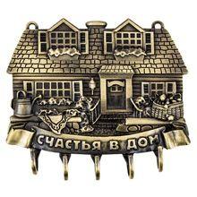 2016 горячие продажа ключевые крючки Красиво кухня спальня крючки. антикварные настенные крючки Экономка счастливый дом(China (Mainland))